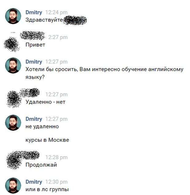 Агрессивный московский маркетинг (3 скриншота)