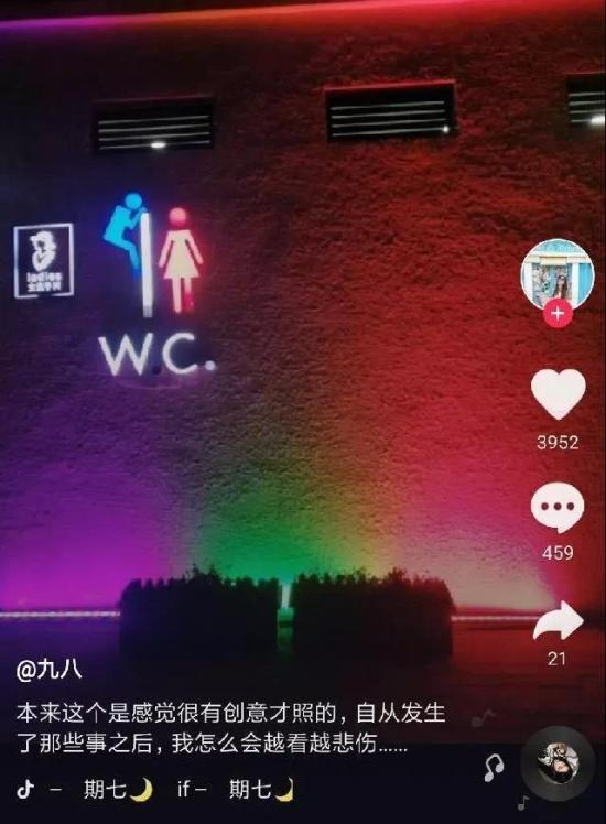Необычное зеркало между мужским и женским туалетом в пекинском ночном клубе (3 фото)