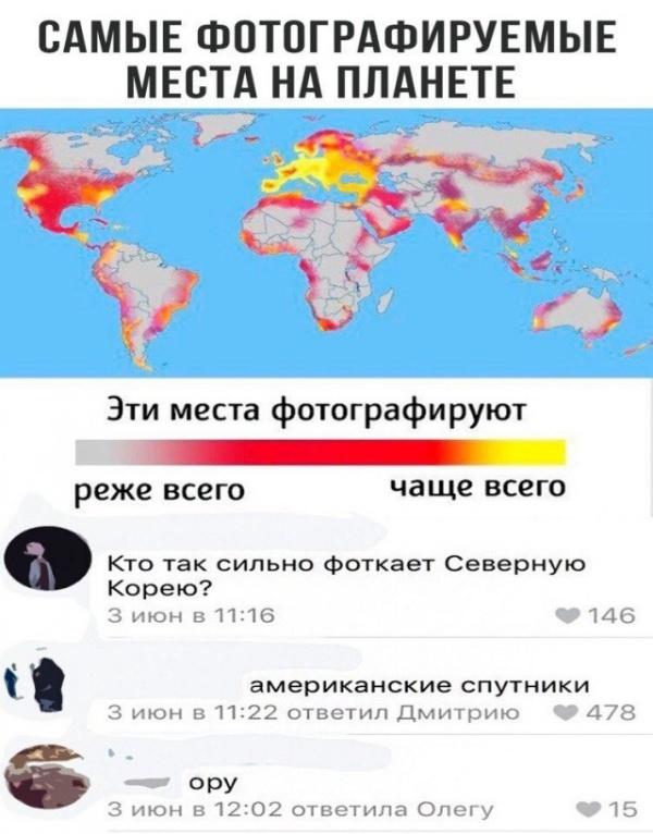 Высказывания и юмор из социальных сетей (23 скриншота)
