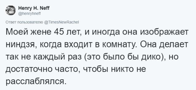 Пользователи сети делятся позитивными историями о близких людях (15 скриншотов)
