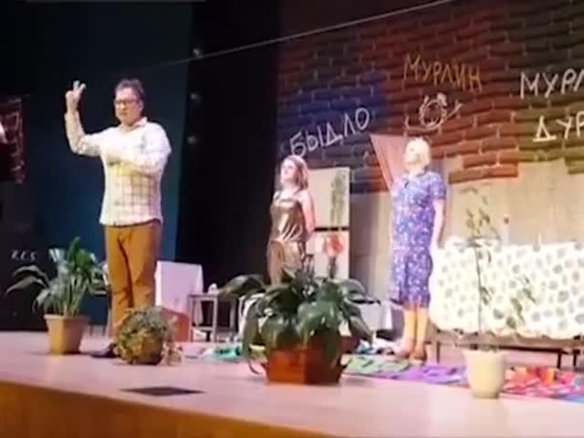 Актёр Андрей Гайдулян пристыдил камчатских посетителей спектакля