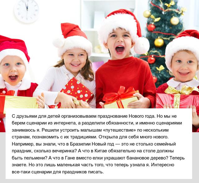 Истории о новогодних чудесах, которыми поделились пользователи сети (14 скриншотов)