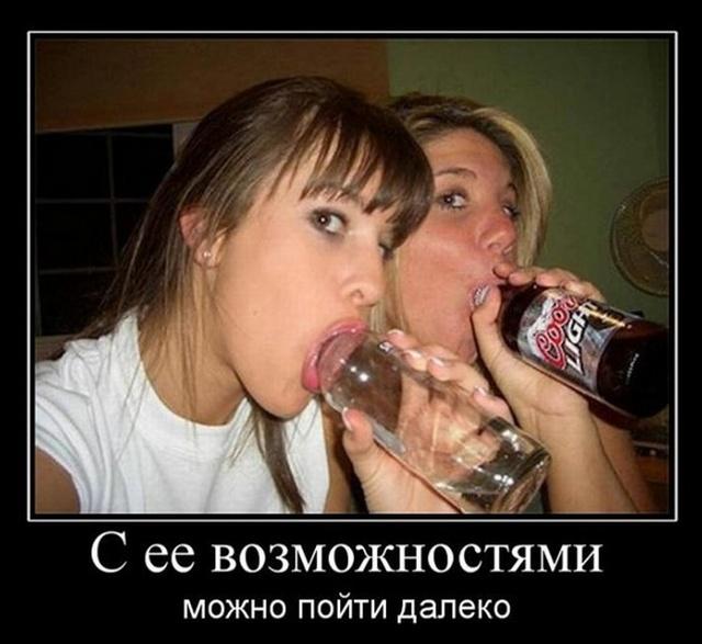 Откровенный юмор и пошлые шутки (24 фото)