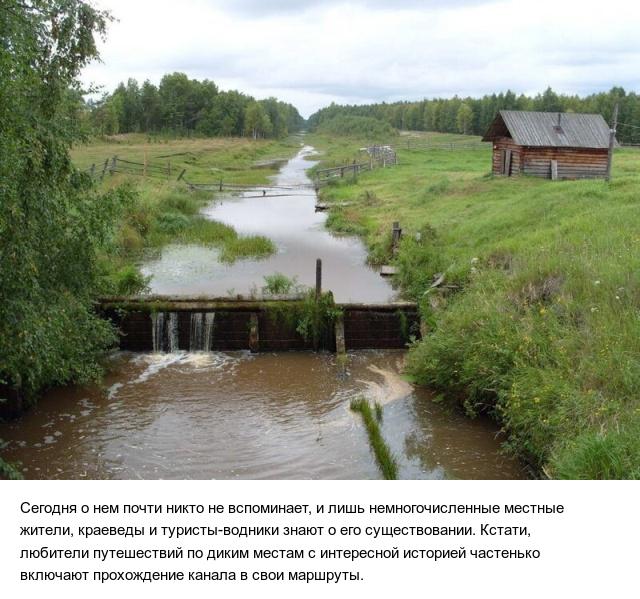 Рукотворный канал между Енисеем и Обью, который был заброшен (13 фото)