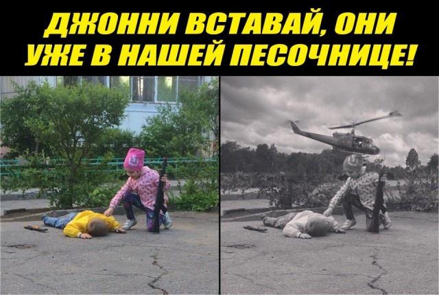 Нестандартный и слегка неадекватный юмор (26 фото)