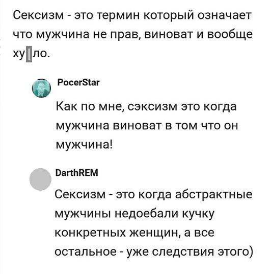 Креативные высказывания и комментарии от людей с чувством юмора (23 скриншота)