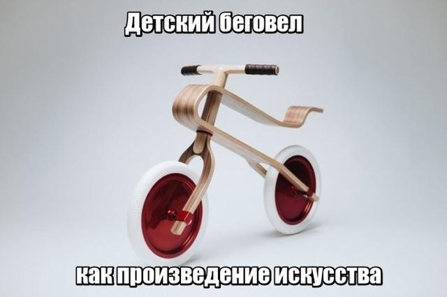 Креативный дизайн вещей, на которые приятно посмотреть (17 фото)