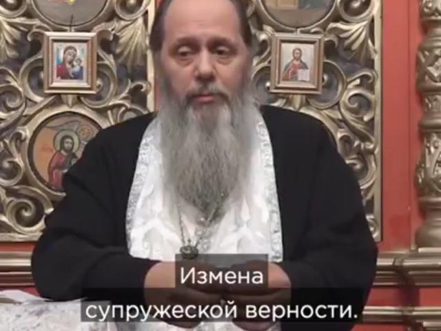 Священник дал дельный ответ на вопрос о порнографии