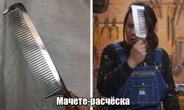 """Странные и гениальные изобретения, созданные """"бесполезным Эдисоном"""" (14 фото)"""