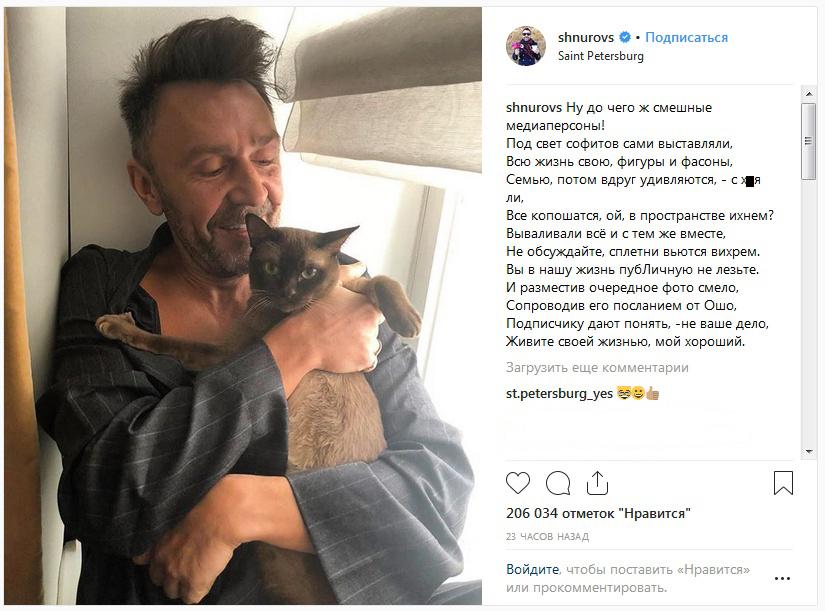 Сергей Шнуров и Ксения Собчак посвятили друг другу матерные стихи (2 фото)