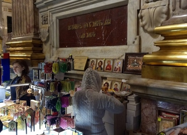 Храм без торговцев - и вовсе не храм (2 фото)