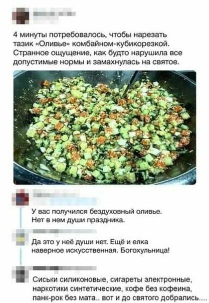 Юмор, шутки и комментарии из социальных сетей (22 скриншота)