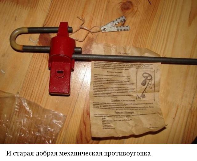 Дефицитные автомобильные аксессуары времен Советского Союза (16 фото)
