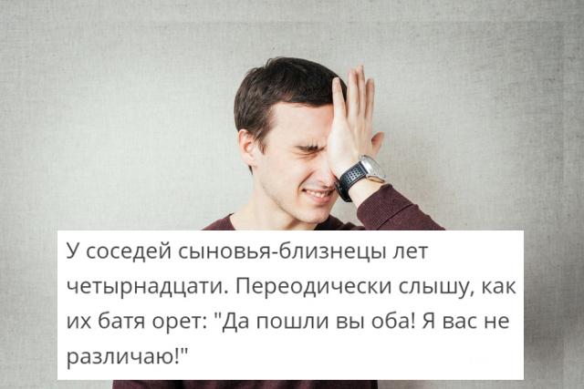 Люди говорят в социальных сетях (20 скриншотов)