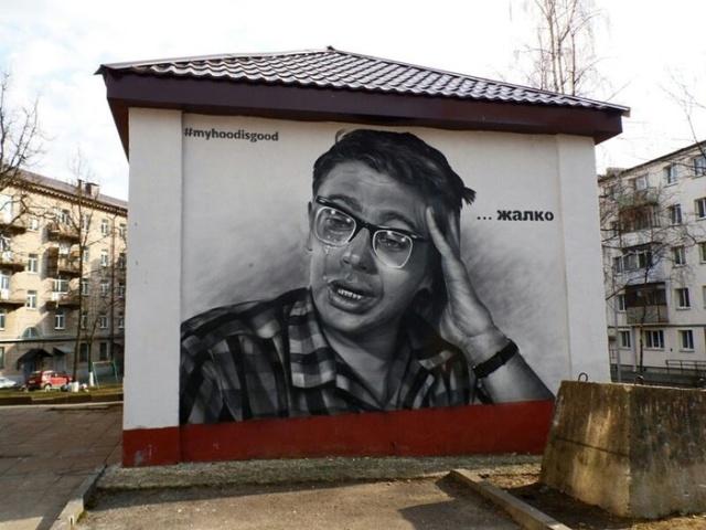 Уличные рисунки, на которые приятно посмотреть (19 фото)