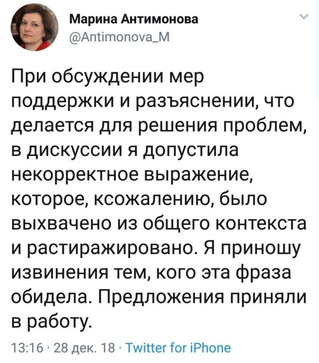 Министр Марина Антимонова рекомендовала бедным и одиноким завести свой огород (5 скриншотов)