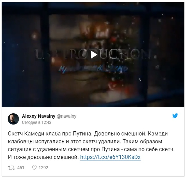 Новогодний скетч про Путина от Comedy Club, который был удален с просторов сети