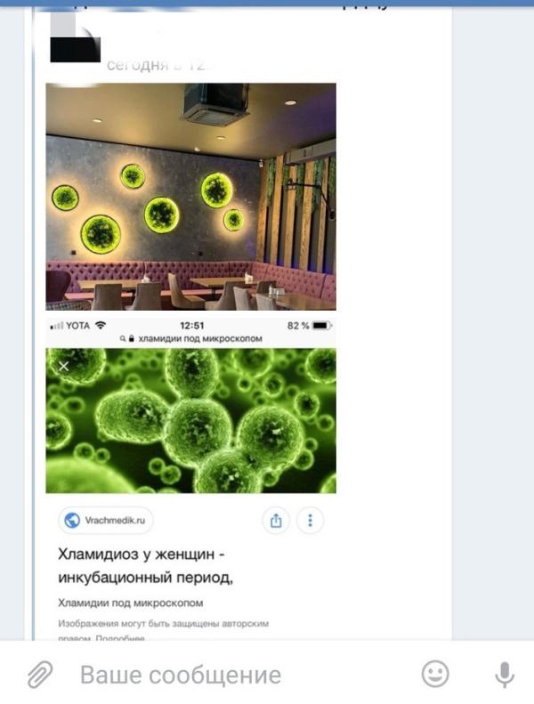 Неудачное оформление ресторана (2 скриншота)
