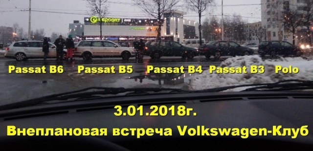 Странная авария в Белоруссии (2 фото)