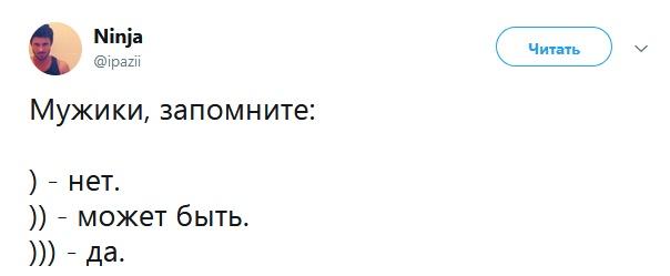 Высказывания и едкие комментарии пользователей сети (14 скриншотов)