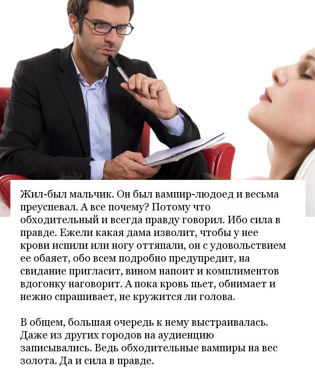 Мини-истории, которые раскрывают нам секреты пациентов психотерапевта (19 фото)
