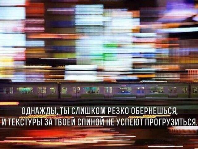 Подборка картинок. Дневной выпуск (20 фото)