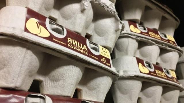 Производители стали уменьшать упаковки, чтобы скрыть рост цен на продукты (3 фото)