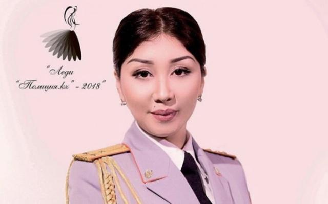 В Казахстане выбирают самую красивую сотрудницу полиции (11 фото)