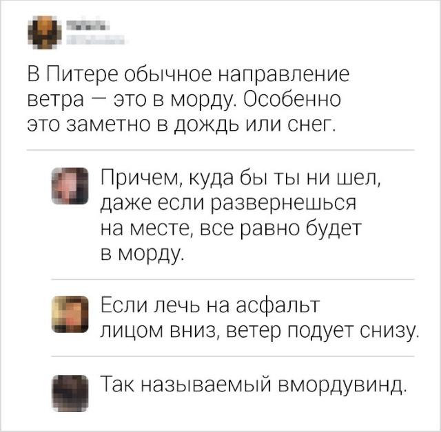 commentarii_06.jpg