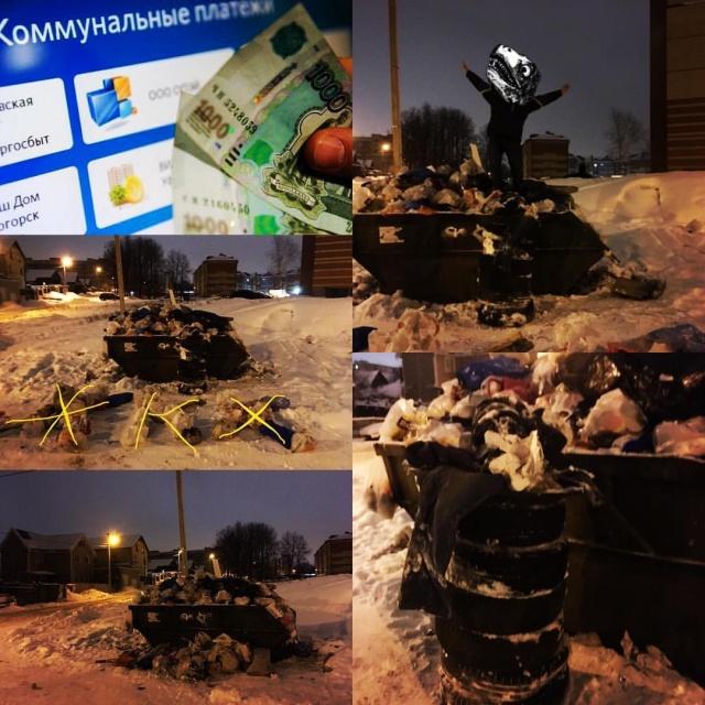 Житель Костромы своими силами борется с незаконной рекламой (5 фото)