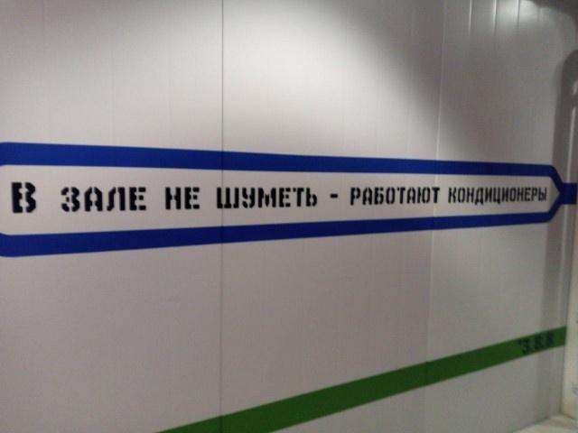Креативный подход к оформлению помещения в одном из дата-центров (10 фото)
