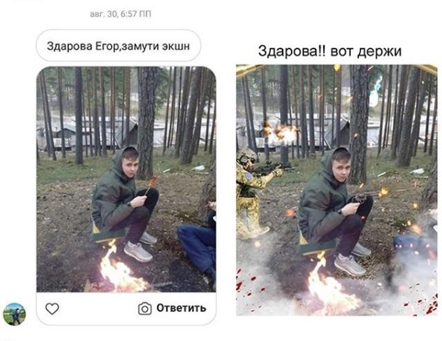 Отфотошопьте, пожалуйста, мою фотографию (20 фото)