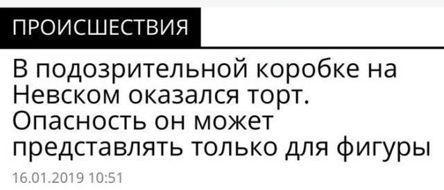 podborka_vecher_05.jpg