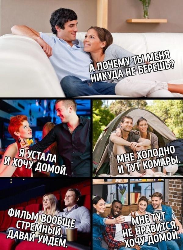 Стоковые фото, которые стали юмористическими мемами в сети (16 фото)