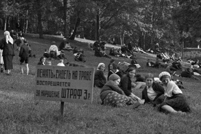 Архивные снимки и события из прошлого (20 фото)