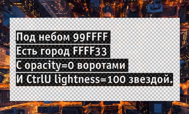 Прямолинейный юмор с просторов сети (20 фото)