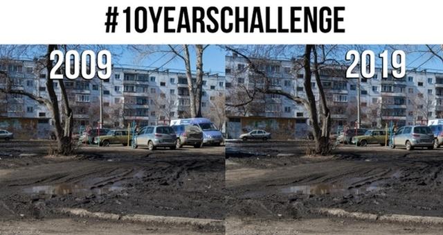 """Юмор и картинки на тему """"10YearChallenge"""" (22 фото)"""