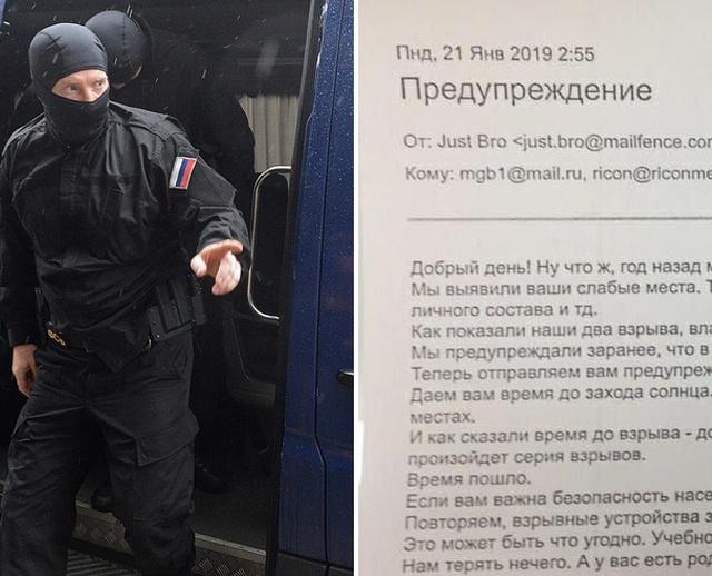 Силовики Магнитогорска проверяют сообщение о готовящемся теракте (фото)