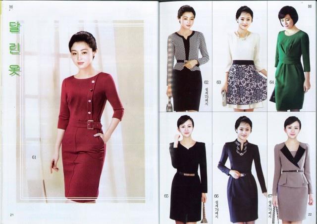 Мода в Северной Корее (18 фото)