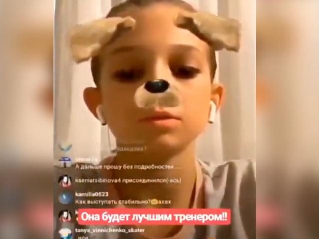 Российская фигуристка Анастасия Шаботова рассказала, как выступать стабильно, используя допинг