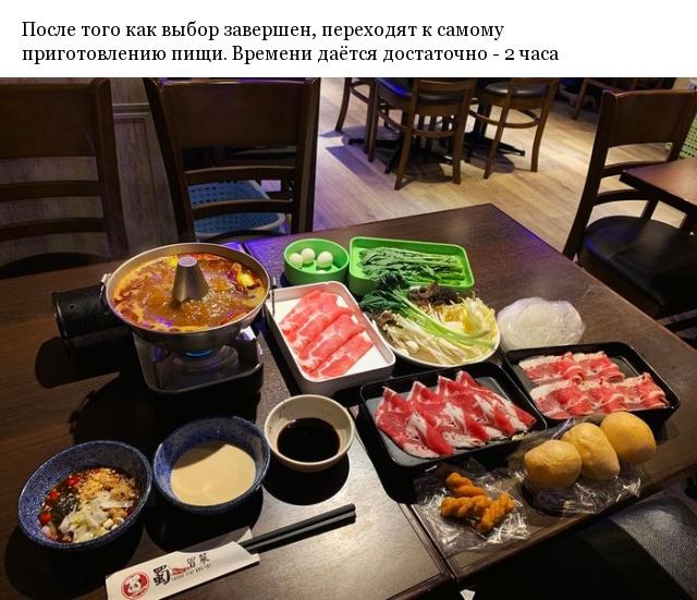 Новый тренд в Японии: магазины самостоятельного приготовления пищи (16 фото + видео)