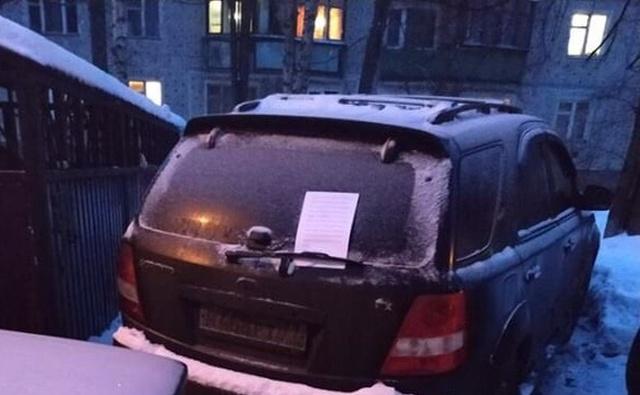 Вежливый водитель ВАЗа и месть владельцу внедорожника (2 фото)