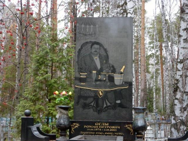 Цыганские погребения: несметные богатства и подземные дома (29 фото)