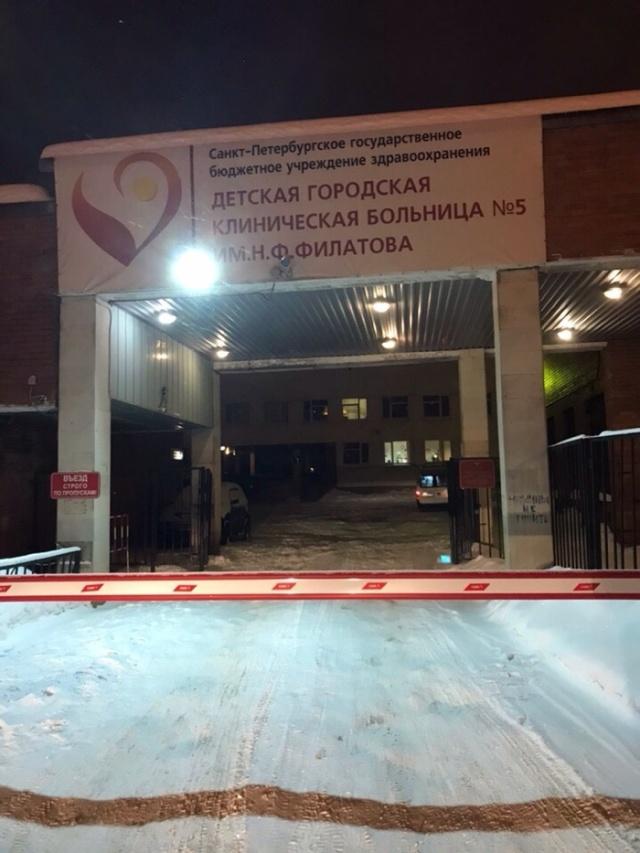 """""""Яжемать"""" заблокировала проезд на территорию детской больницы (2 фото)"""