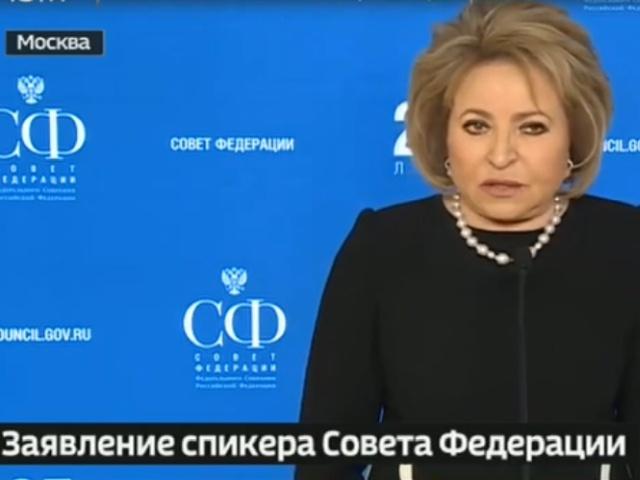 Председатель Совета Федерации Валентина Матвиенко высказалась о задержании Рауфа Арашуков