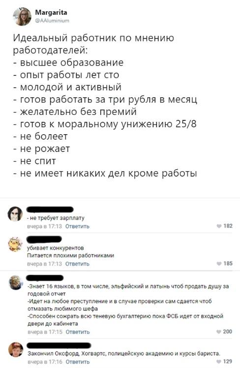 Комментарии и юмор с просторов социальных сетей (23 скриншота)