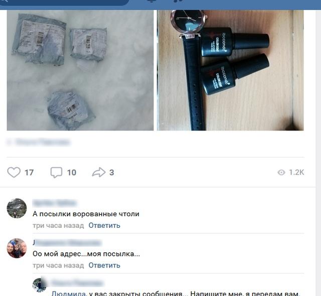 Выброшенные посылки в городе Новая Ладога, которые так и не дошли до получателей (3 фото)