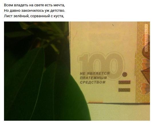 Рифмы обо всем на свете (20 скриншотов)