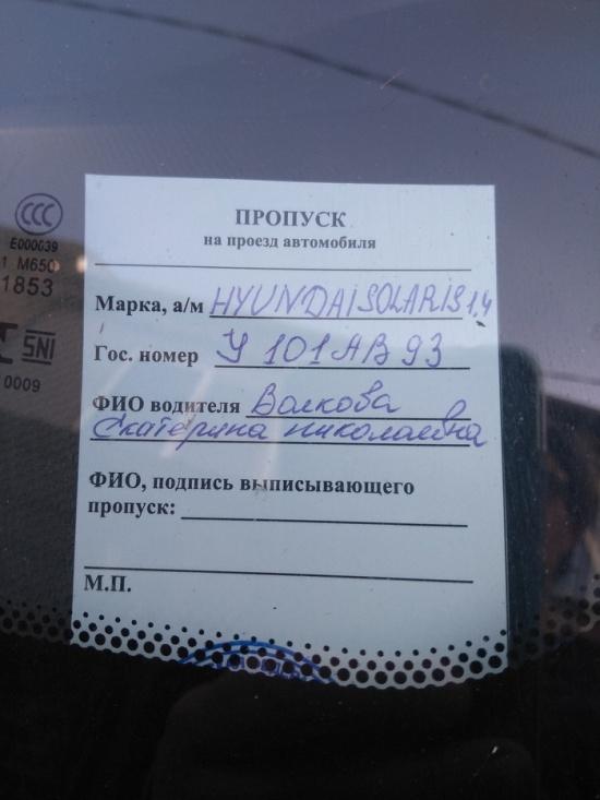 """""""Злые люди разбили"""" машину помощника депутата (3 фото)"""