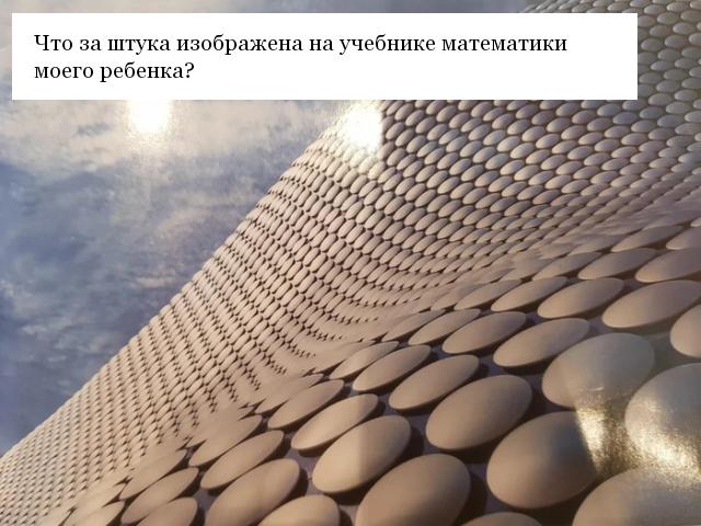 """Люди интересуются у пользователей сети: """"Что это такое?"""" (13 фото)"""
